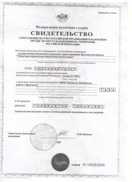 Детская поликлиника на октябрьской революции смоленск телефон регистратуры