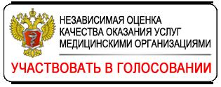 ocenka