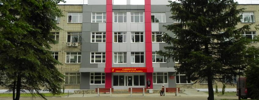 Детская поликлиника 31 на орджоникидзе запись на прием онлайн