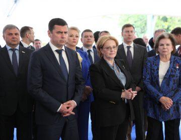 Визит министра здравоохранения Вероники Скворцовой