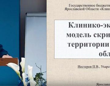 Выступления главного врача Нестерова П.В. и зам.главного врача Кислова Н.В. с X съезда Ассоциации онкологов России
