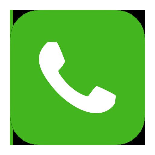 Обратная связь: задать вопрос или заказать обратный звонок